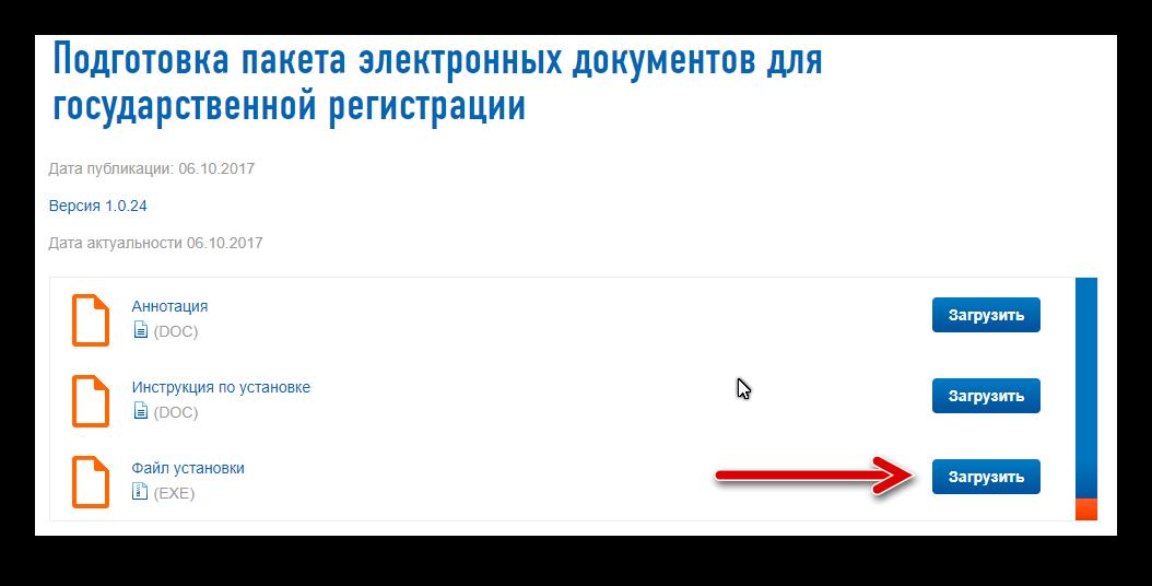 Порядок регистрации ип с другого региона ооо декларация по ндфл