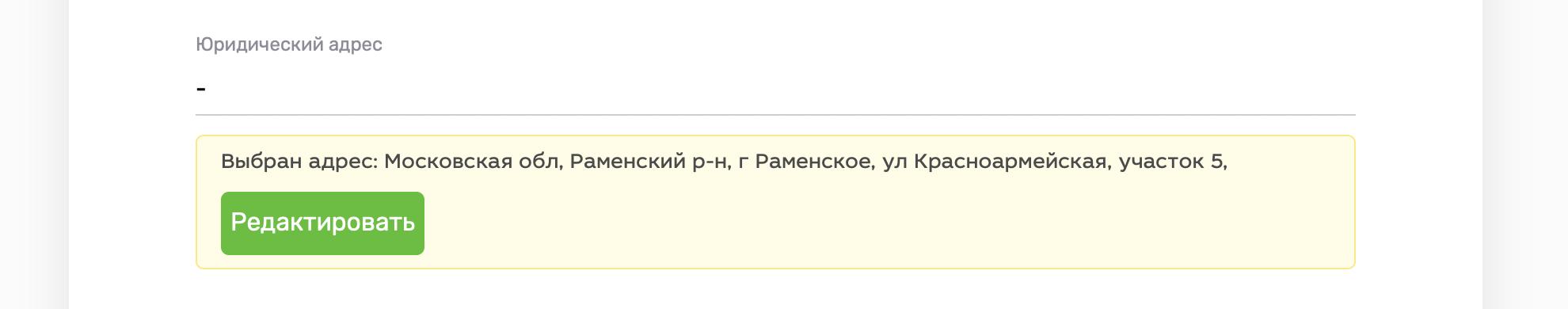 юр адрес сбербанка россии московская область