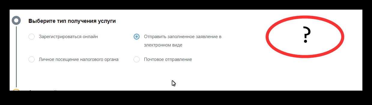 Зарегистрировать ип если регистрация в другом регионе программа для декларации 3 ндфл за 2019